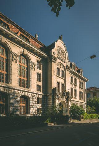 nbsg vadian  1004018 320x470 - Kantonsbibliothek St.Gallen (Vadiana)
