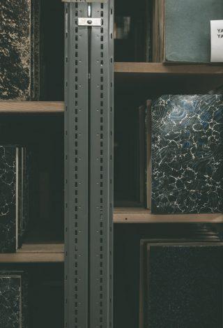 nbsg vadiana notkerstr 1032896 320x470 - Historische Sammlung Kantonsbibliothek
